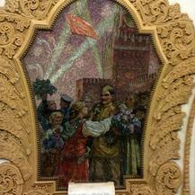 КИЕВСКАЯ. МОСКВА