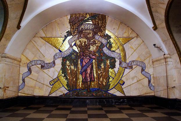 ГОЛЫЕ НОГИ БОГОРОДИЦЫ Или срочная доставка на Новослободскую